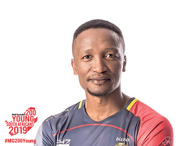 Omphile Ramela (31)